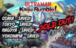 Ultraman Collectors Edition